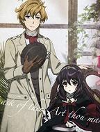 丹特丽安的书架OVA